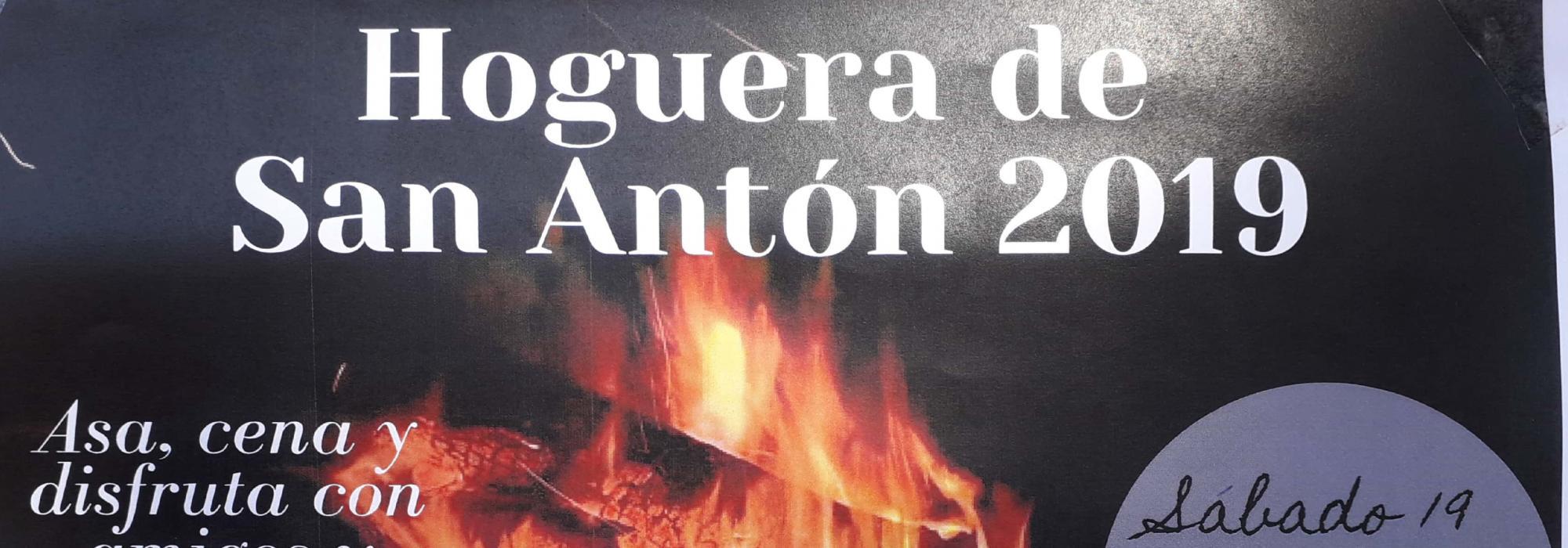Gran Hoguera de San Antón - Santa María de Huerta 19 de Enero de 2019